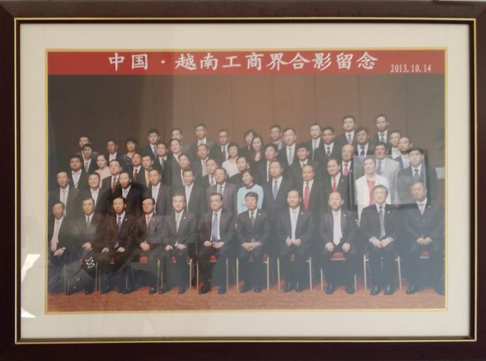 中国、越南工商界合影留念